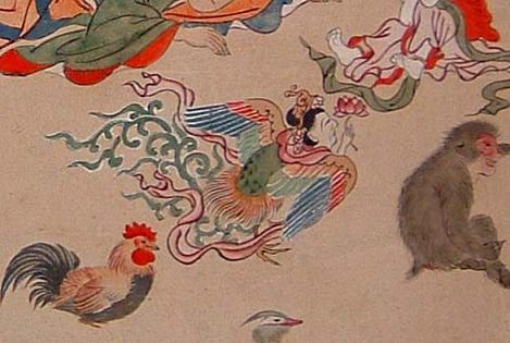 karyou.JPG (469×315)